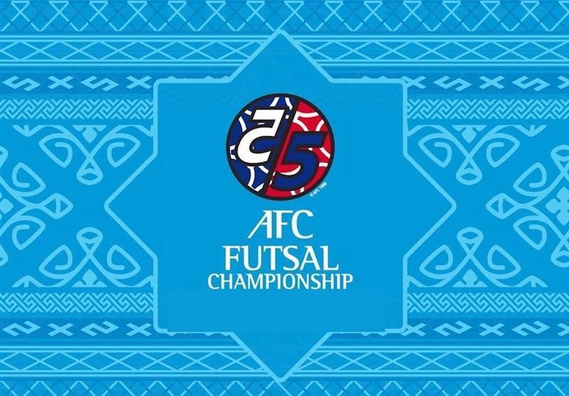 احتمال برگزاری مسابقات فوتسال قهرمانی آسیا در ایران، درخواست کتبی امروز به AFC ارسال می گردد