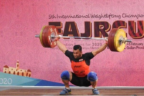 وزنه بردار عراقی مدال طلای وزن منفی 81 کیلوگرم را به گردن آویخت