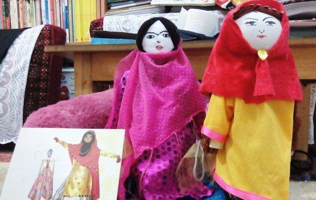عروس خاموش بختیاری ها ثبت ملی شد