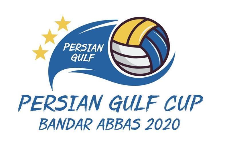 تور والیبال ساحلی بندرعباس، فدراسیون والیبال ایران در انتظار پاسخ فدراسیون جهانی