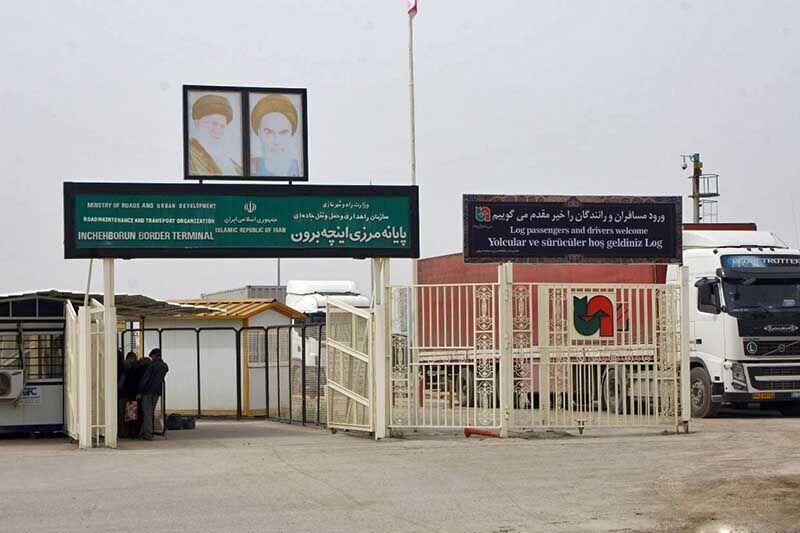 خبرنگاران ترکمنستان ورود مواد غذایی از مرز اینچه برون گلستان را ممنوع نمود