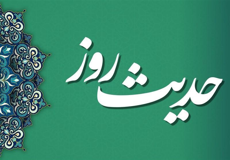 توصیه امام علی (ع) درباره پذیرش عذر دیگران