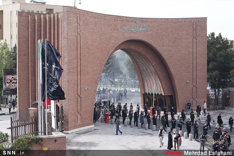 ستاد پیشگیری از شیوع کرونا در دانشگاه تربیت مدرس تشکیل شد