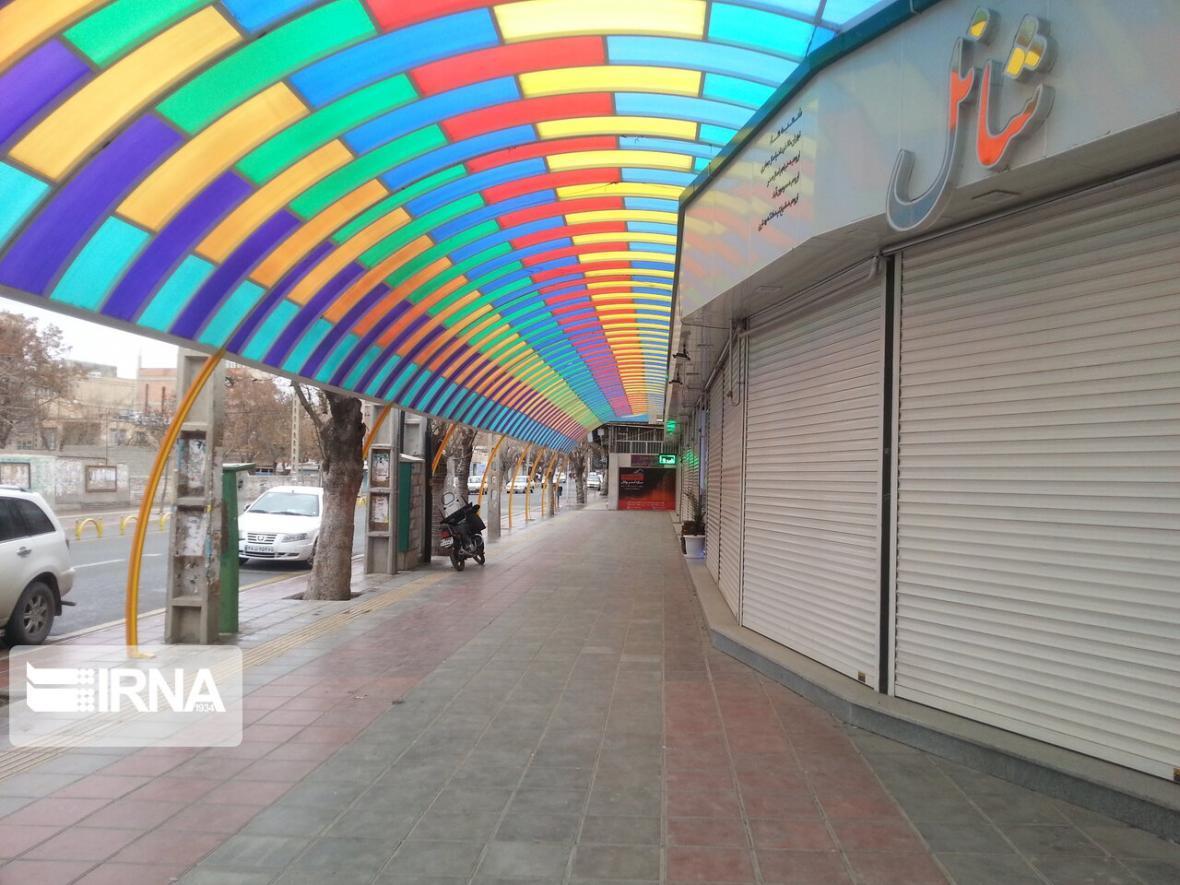 خبرنگاران بازار بوکان در هفته جاری تعطیل شد