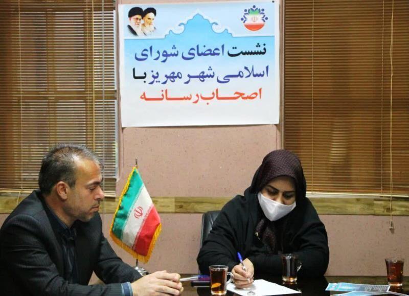خبرنگاران طرح های عمرانی نیمه تمام مهریز به بخش خصوصی واگذار می گردد