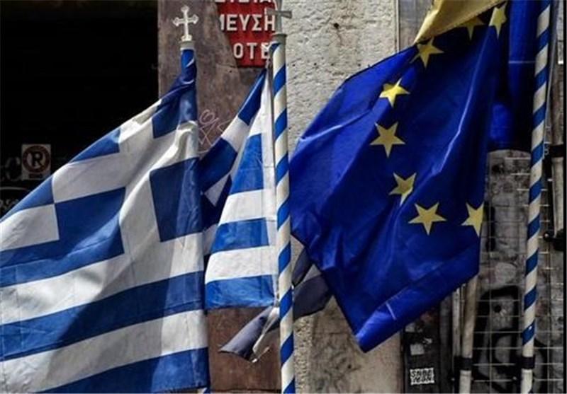 یونان جزایر خالی از سکنه خود را می فروشد