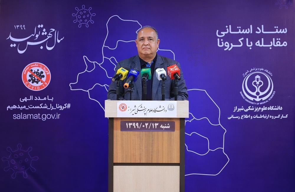 شناسایی 50 مورد جدید ابتلا به کروناویروس در فارس