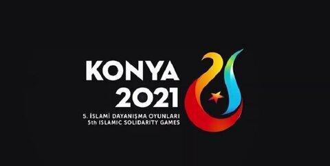 بازی های همبستگی کشور های اسلامی هم به تعویق افتاد