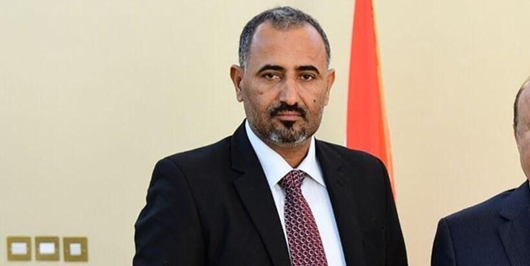 بازداشت خانگی رئیس گروه یمنی شورای انتقالی جنوب در عربستان