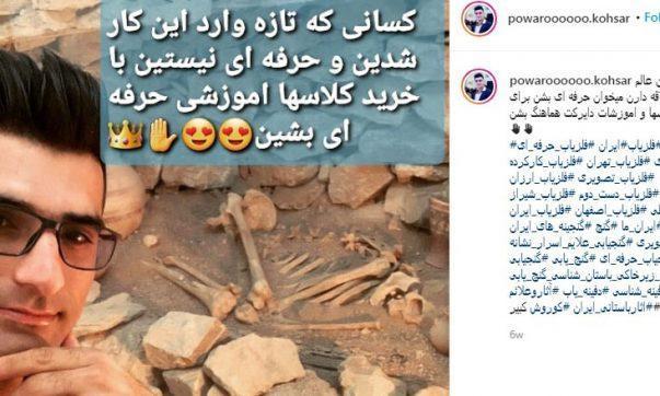 پرونده پوآرو زیر دست قاضی جرقویه، مخالفت با انتقال پرونده از شعبه محلی به استان اصفهان
