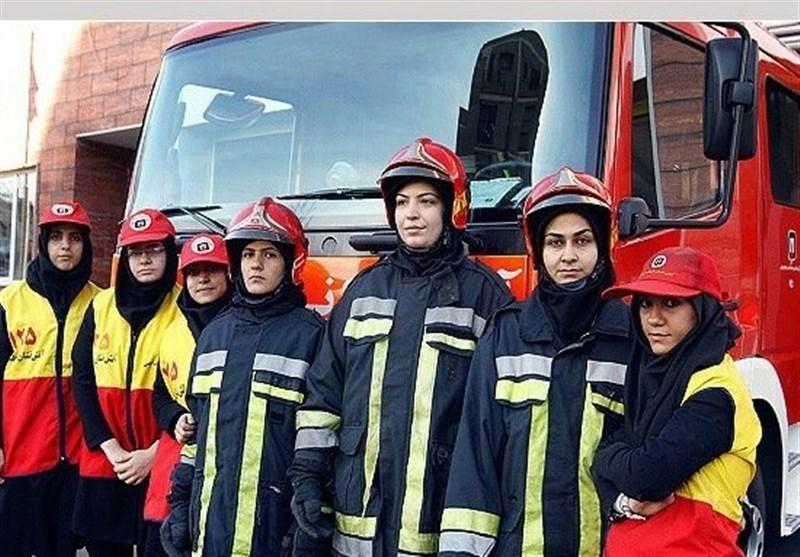 جزئیات استخدام زنان در سازمان آتش نشانی