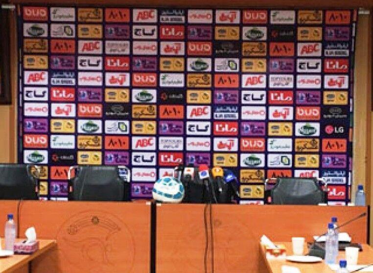 خبرنگاران فینال جام حذفی فوتبال بدون نشست خبری سرانجام یافت