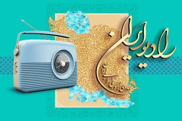 فراز و نشیب شبکه ملی اطلاعات سوژه برنامه بحث روز رادیو ایران