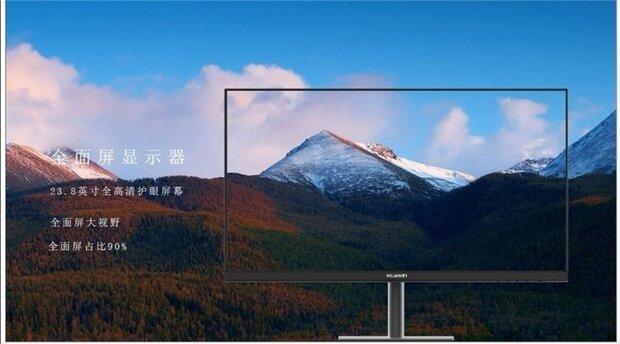 مانیتور بدون لبه هواوی 16 میلیون رنگ را نشان می دهد