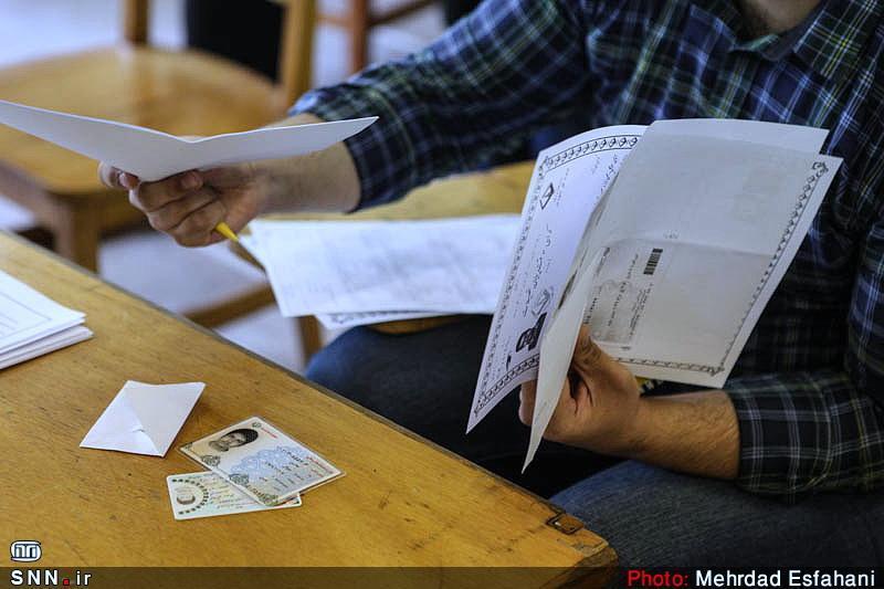 ثبت نام دانشجویان ورودی جدید دانشگاه سیستان و بلوچستان 4 آبان به خاتمه می رسد