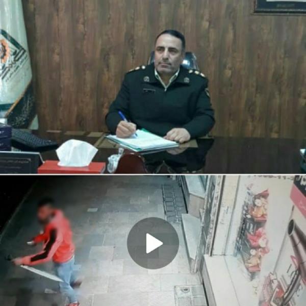 دستگیری فردی که با قمه مزاحم زنان در دماوند می شد