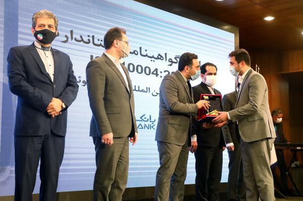 اعطای نشان ویژه جشنواره یک صد واحد مشتری مدار به بانک دی