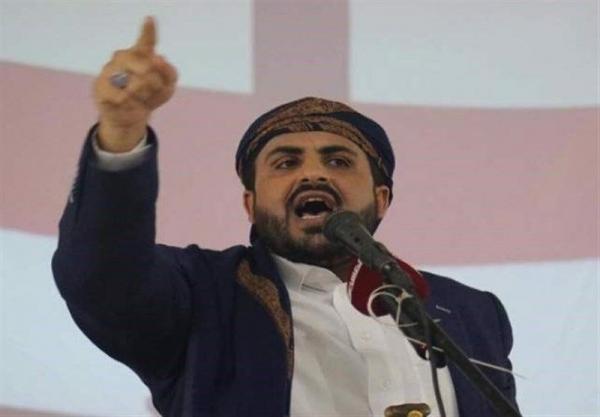 خبرنگاران جنبش انصارالله: حقوق انسانی یمنی ها قابل چانه زنی نیست