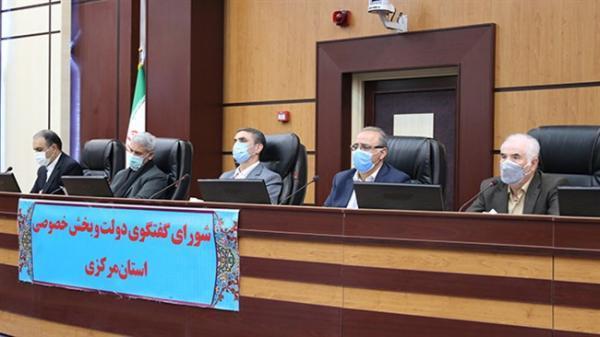 کارت های بازرگانی صنایع باید به استان محل فعالیت منتقل گردد